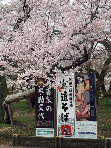 takato270415.jpg