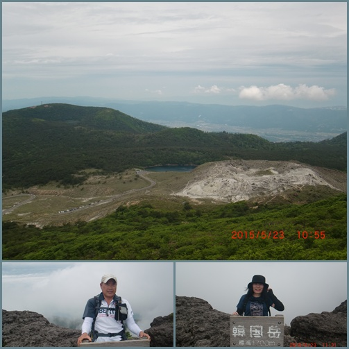 007 韓国山頂