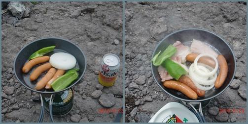 008 昼飯