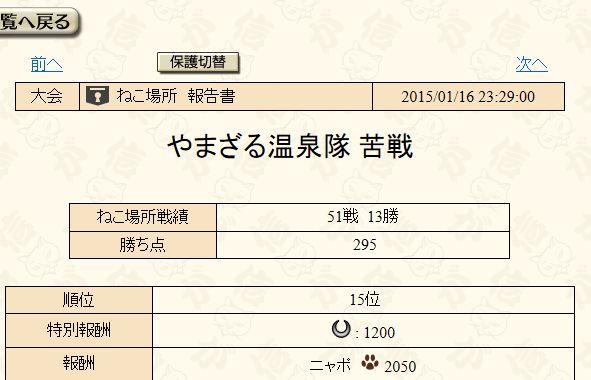 2015y01m19d_184053218.jpg