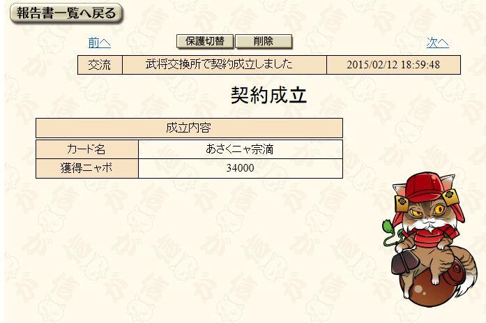 2015y02m12d_212456639.jpg