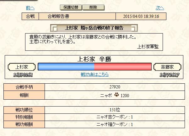 2015y04m05d_100516799.jpg