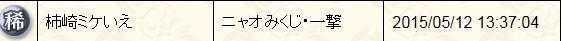2015y05m13d_195326198.jpg