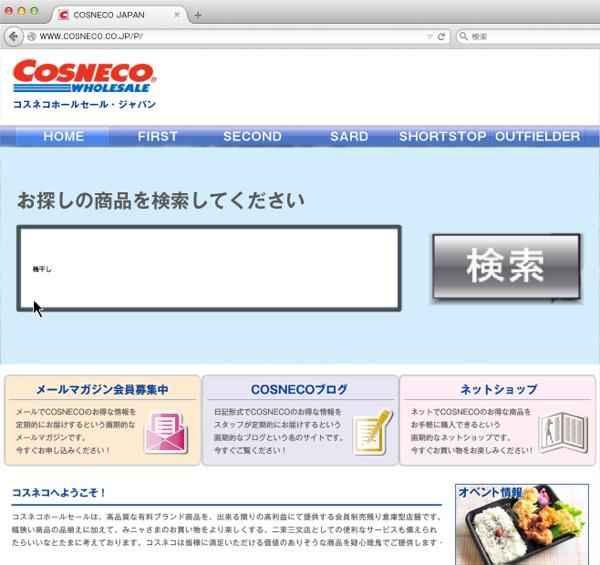 cosneco_hp16