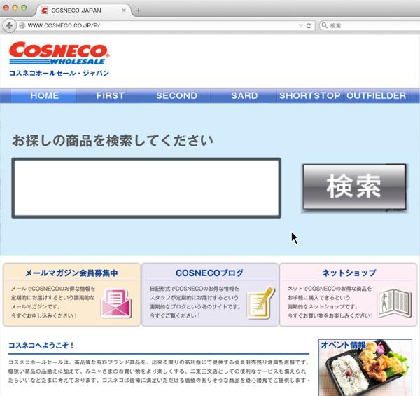 cosneco_hp3