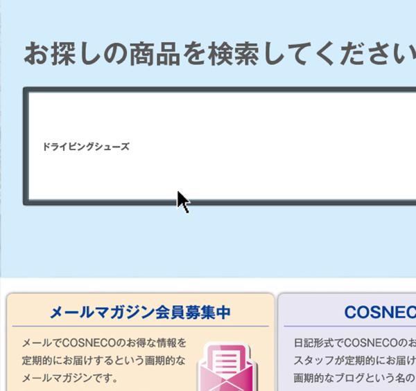 cosneco_hp4