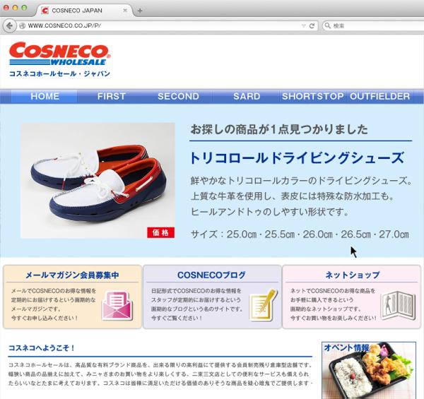 cosneco_hp6