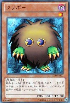 Xor monster3