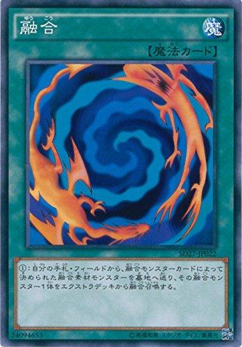 Xor magic10