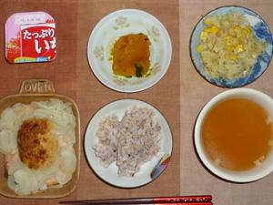 胚芽押麦入り五穀米,豆腐バーグ玉葱添え,オニオンスープ,コールスロー,カボチャの煮物,ヨーグルト