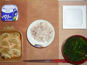 胚芽押麦入り五穀米,玉葱のオーブン焼き,納豆,ほうれん草のおみそ汁,ヨーグルト