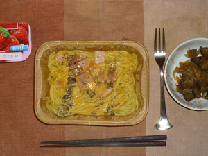 スパゲティカルボナーラ,茄子と玉葱の炒め物,ヨーグルト