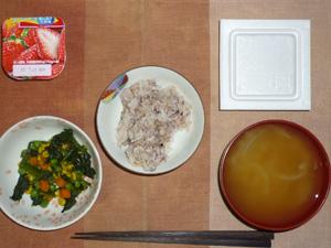 胚芽押麦入り五穀米,納豆,ほうれん草とミックスベジタブルのソテー,玉葱のおみそ汁,ヨーグルト
