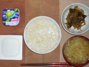 玄米粥,納豆,茄子と玉葱の蒸し炒め,キャベツのおみそ汁,ヨーグルト