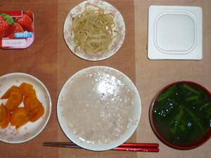 胚芽押麦入り五穀米粥,納豆,もやしの炒め物,人参の煮物,ほうれん草のおみそ汁,ヨーグルト