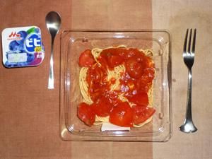 高リコピントマトスパゲッティ,ヨーグルト