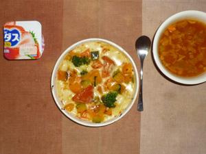 1日分の緑黄色野菜が摂れるグラタン,ミネストローネスープ,ヨーグルト