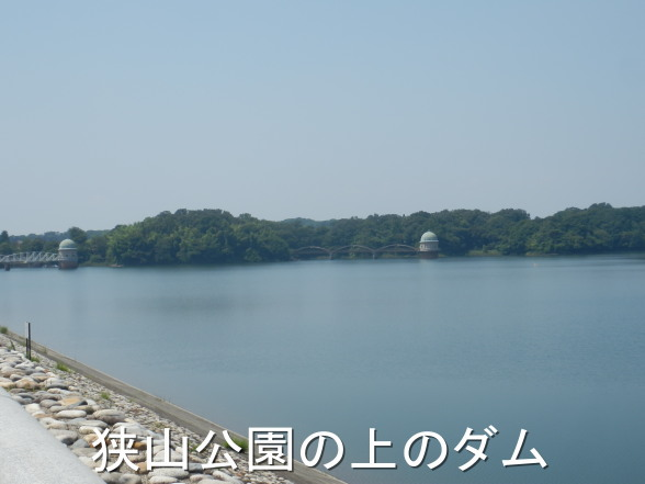 20150711 佐山公園