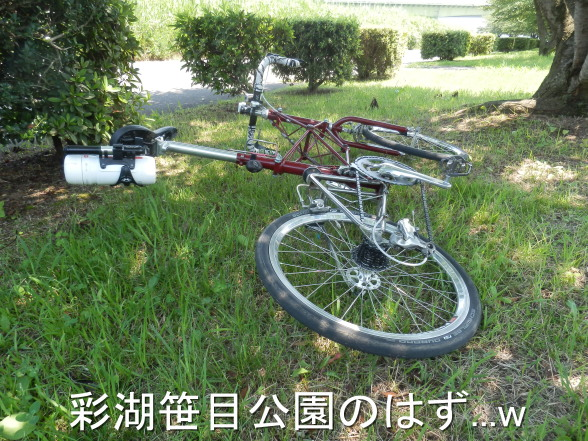 20150711 笹目公園