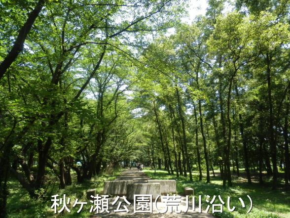 20150711 秋ヶ瀬公園