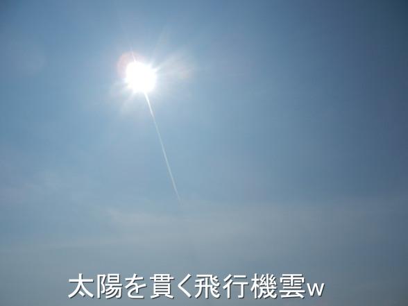 20150712 飛行機雲