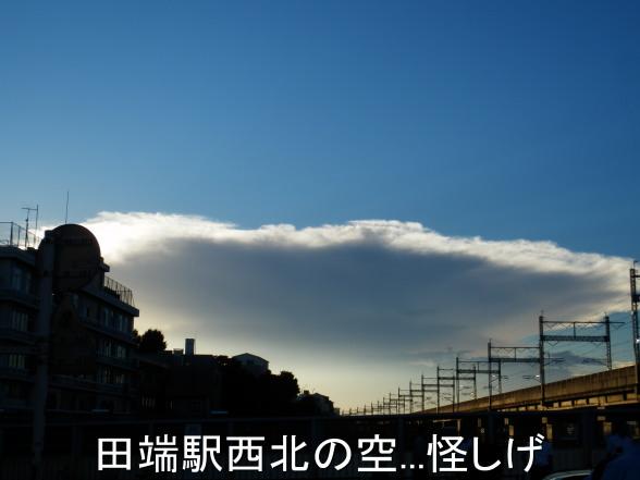 20150721 積乱雲かな