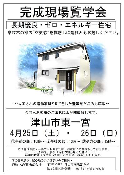 maezawa.jpg