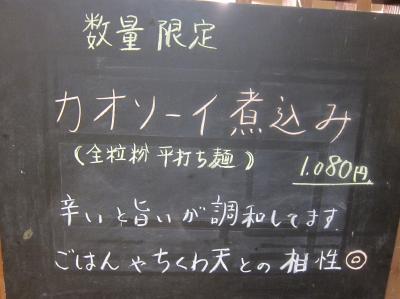 変換 ~ 017