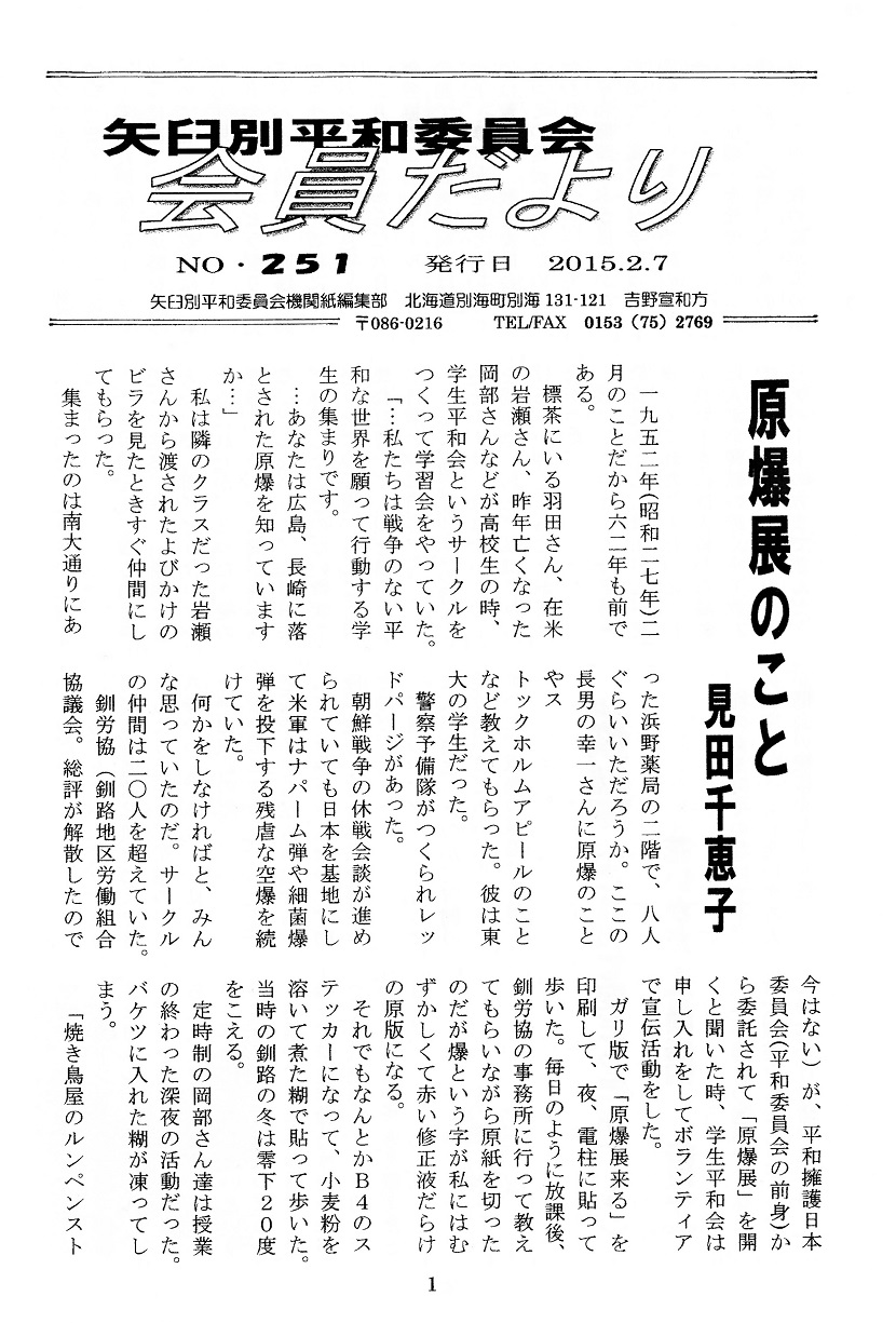 tayori251 1