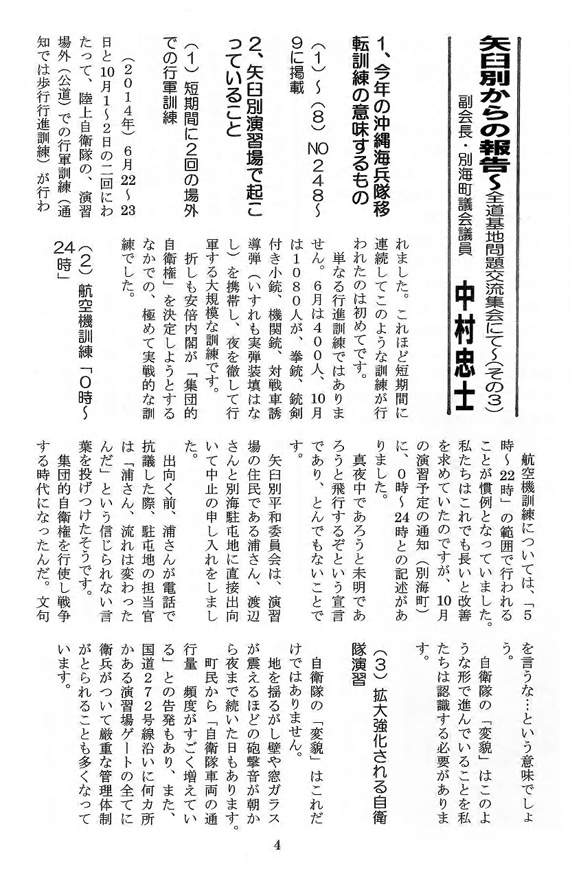 tayori251 4