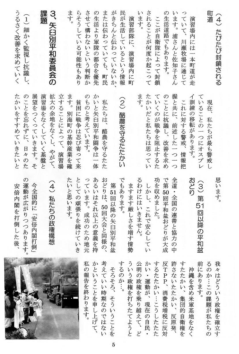 tayori251 5