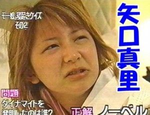 yaguhi11