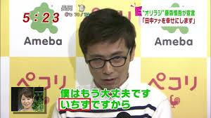 fujimori4