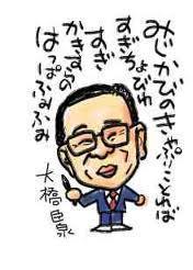 kyosen1(2)