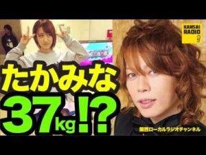 okamura3