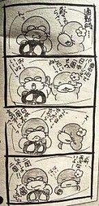 big-daddy (2)