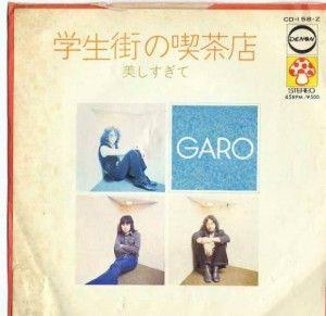 garo2(1)
