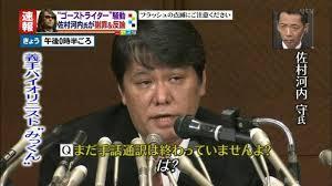 samurakouti1(1)