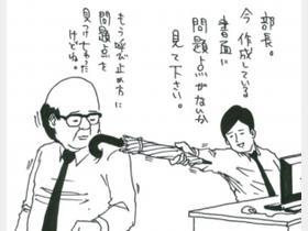 yamasaki3