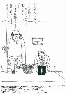 yamasaki6