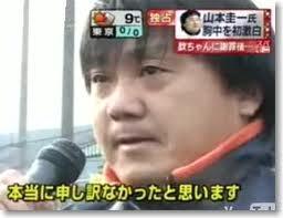 yamamoto8