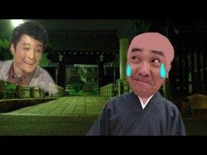 yamamoto1 (2)