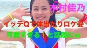 kimura1(1)