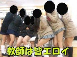 sekuhara5