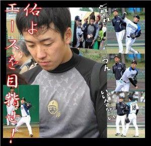 saitou1(1)