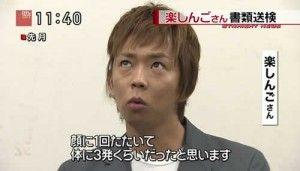 hikawa1(1)