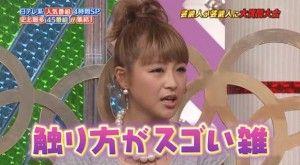 suzuki6