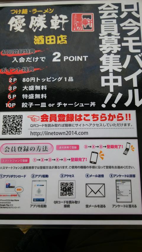 DSC_0773_convert_20150705205300.jpg