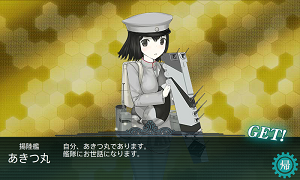 KanColle-150528-00595831.png