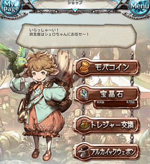 Screenshot_2015-07-03-01-51-41.png